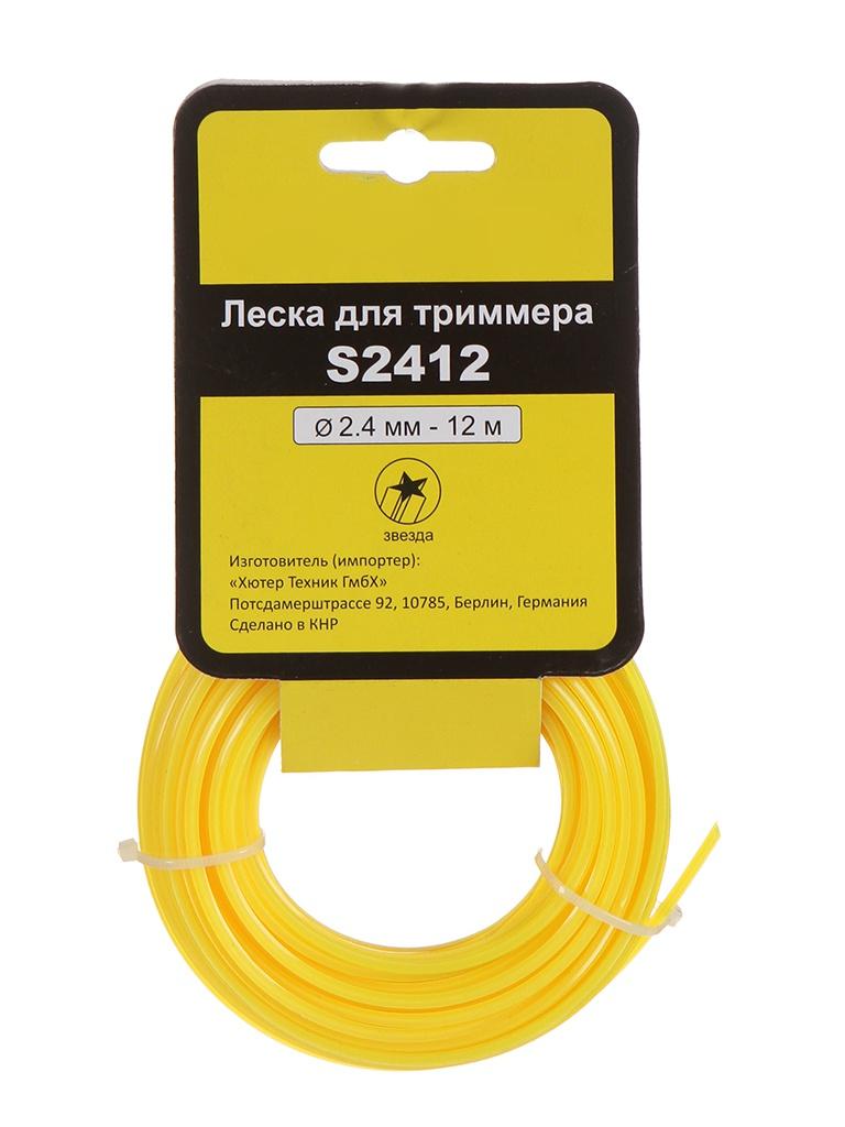 Леска для триммера Huter S2412 2.4mm x 12m 71/2/12