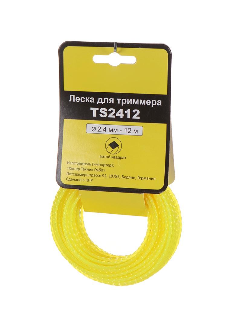 Леска для триммера Huter TS2412 2.4mm x 12m 71/2/13