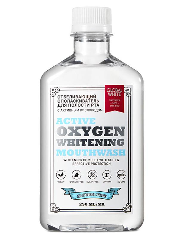 Ополаскиватель для полости рта Global White активный кислород 250ml 4605370018127