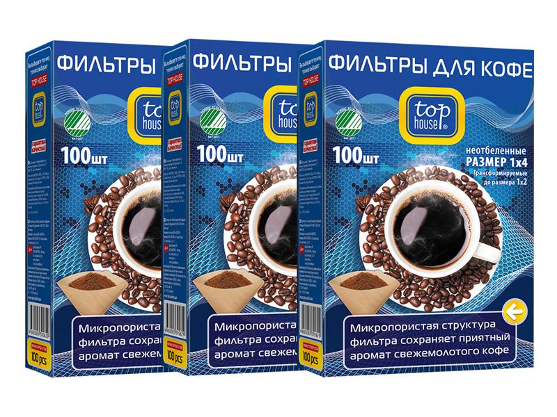 Фильтры для кофе неотбеленные Top House 3 x 100шт 393392
