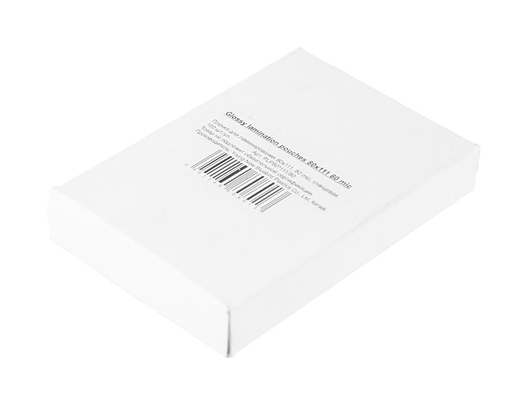 Пленка для ламинирования Office Kit 80х111мм 80мкм 100шт глянцевая PLP80*111/80