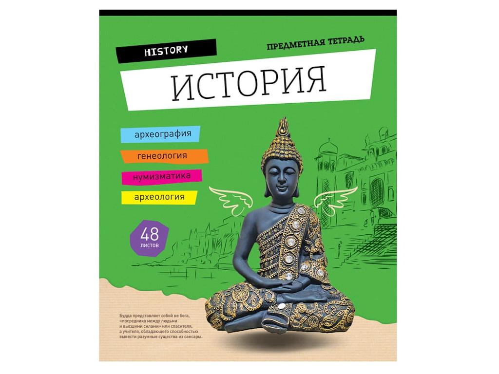Тетрадь предметная ArtSpace Открой мир История 48 листов Тп48к_30130
