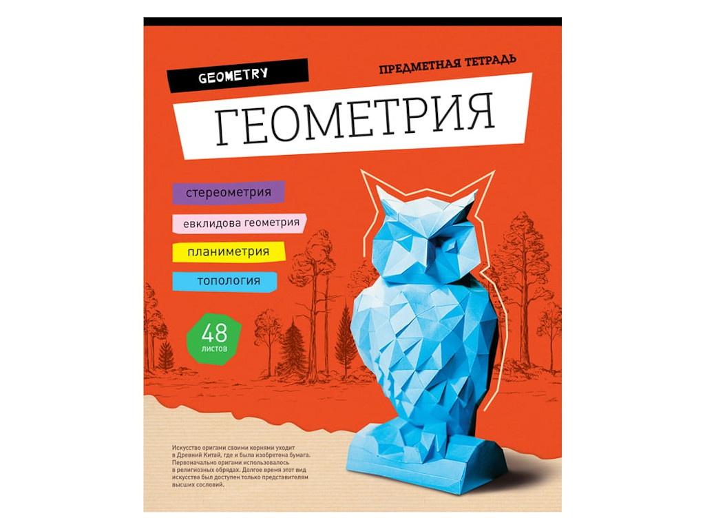 Тетрадь предметная ArtSpace Открой мир Геометрия 48 листов Тп48к_30128