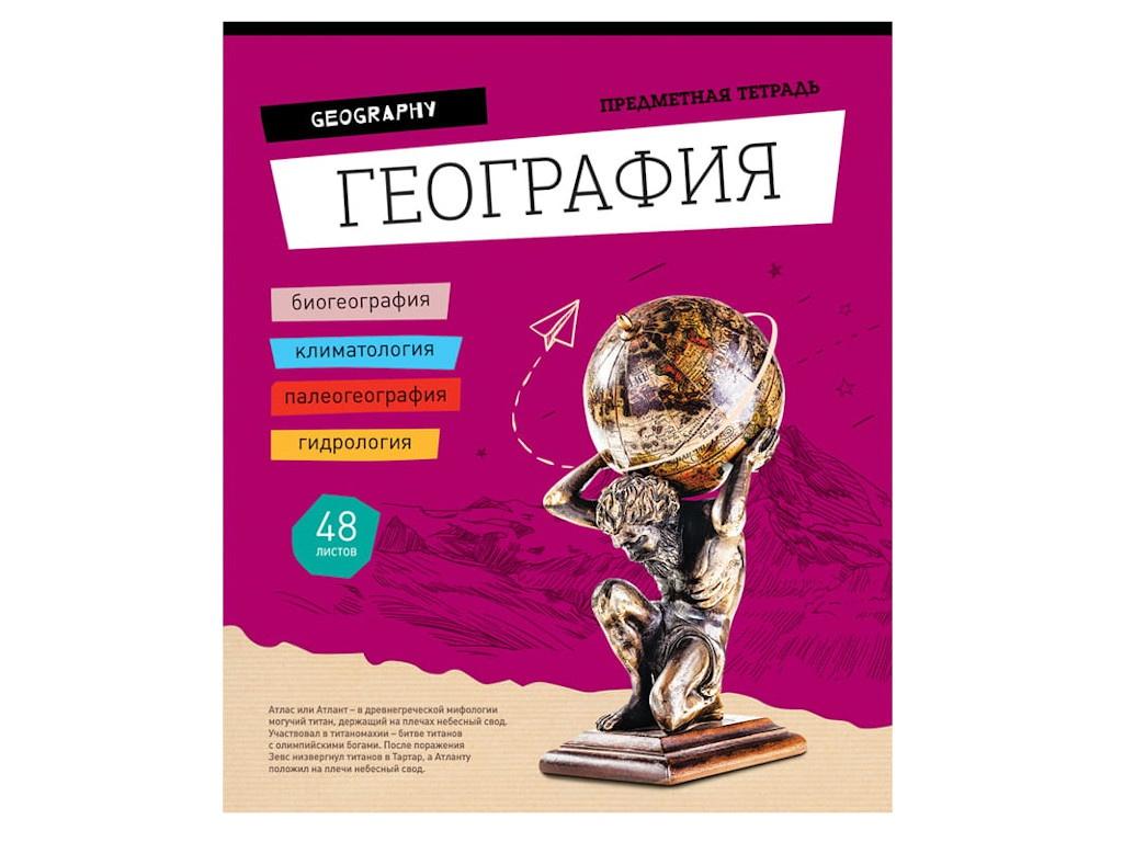 Тетрадь предметная ArtSpace Открой мир География 48 листов Тп48к_30126