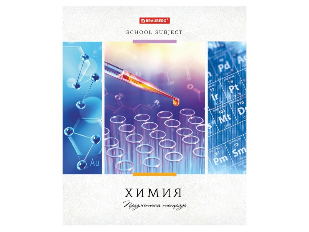 Тетрадь предметная Brauberg Ученье свет Химия 48 листов 403534