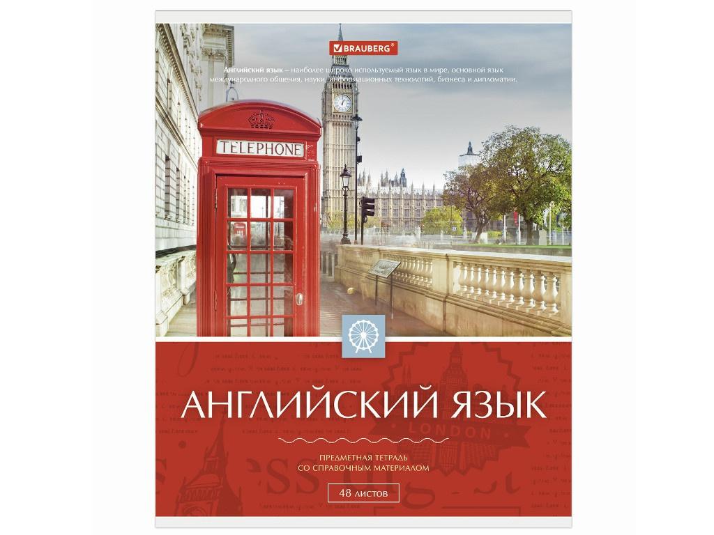 Тетрадь предметная Brauberg Классика Английский язык 48 листов 403514