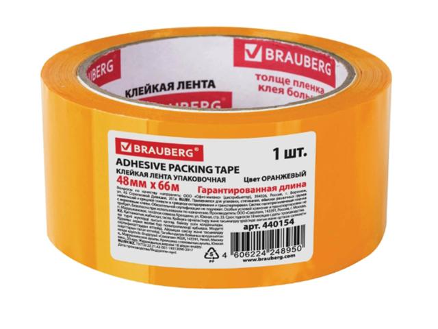 Клейкая лента Brauberg 48mm x 66m Orange 440154