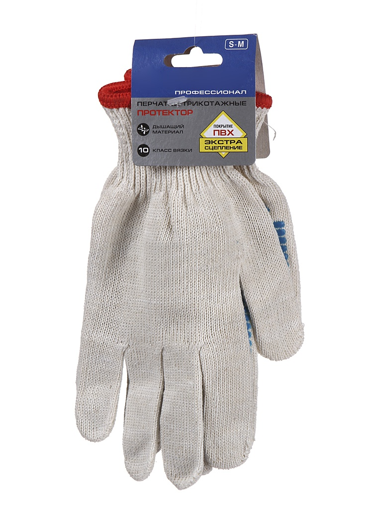 Перчатки Зубр Эксперт размер S-M 11452-S