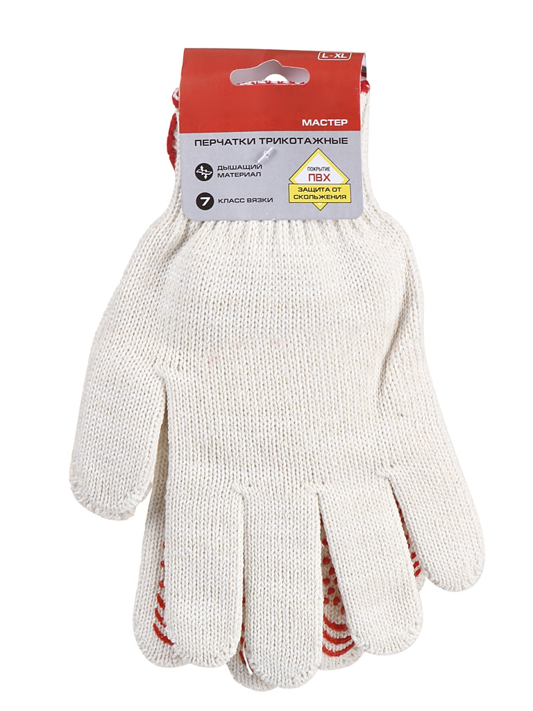 Перчатки Зубр Мастер размер L-XL 11456-XL