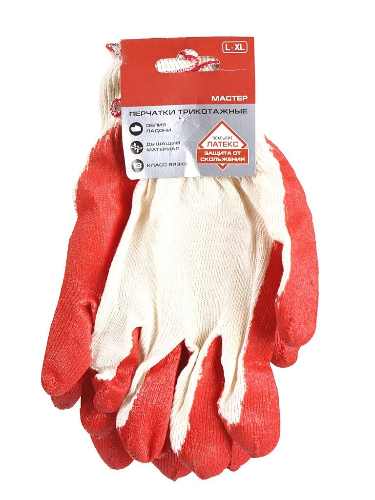 Перчатки Зубр Мастер размер L-XL 11458-XL