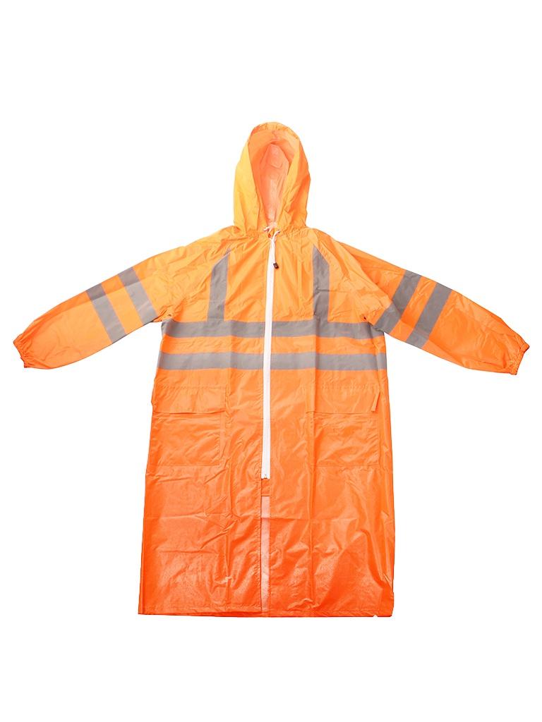 Плащ-дождевик Зубр Профессионал р.52-54 Orange 11617-52
