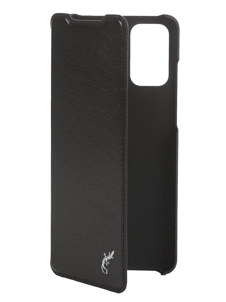 Чехол G-Case для Samsung Galaxy S20+ Slim Premium Black GG-1211