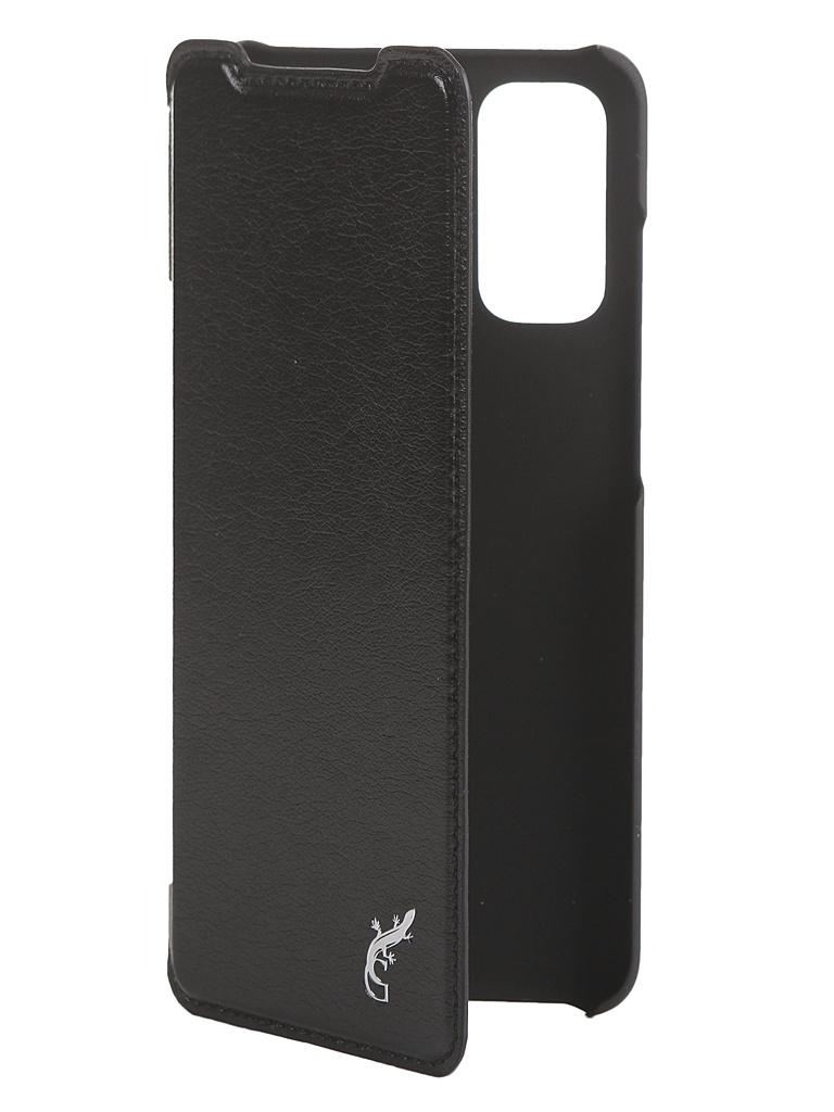 Чехол G-Case для Samsung Galaxy S20 Slim Premium Black GG-1210