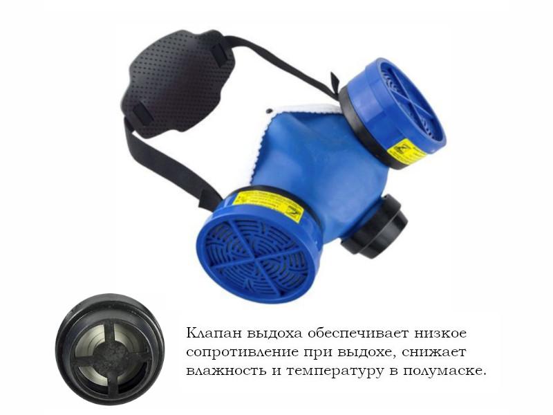 Респиратор Бриз-Кама 2201 фильтрующий, противогазовый с патроном Е1 р.L