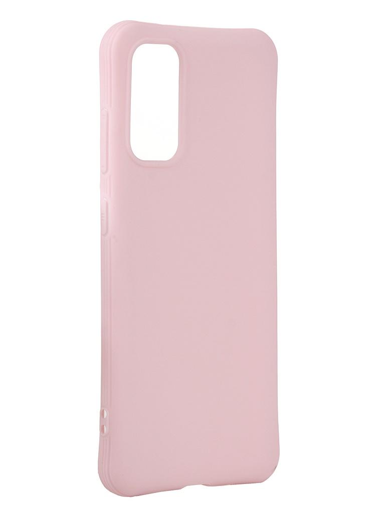 Чехол Zibelino для Samsung Galaxy S20 Soft Matte Pink ZSM-SAM-S20-PNK