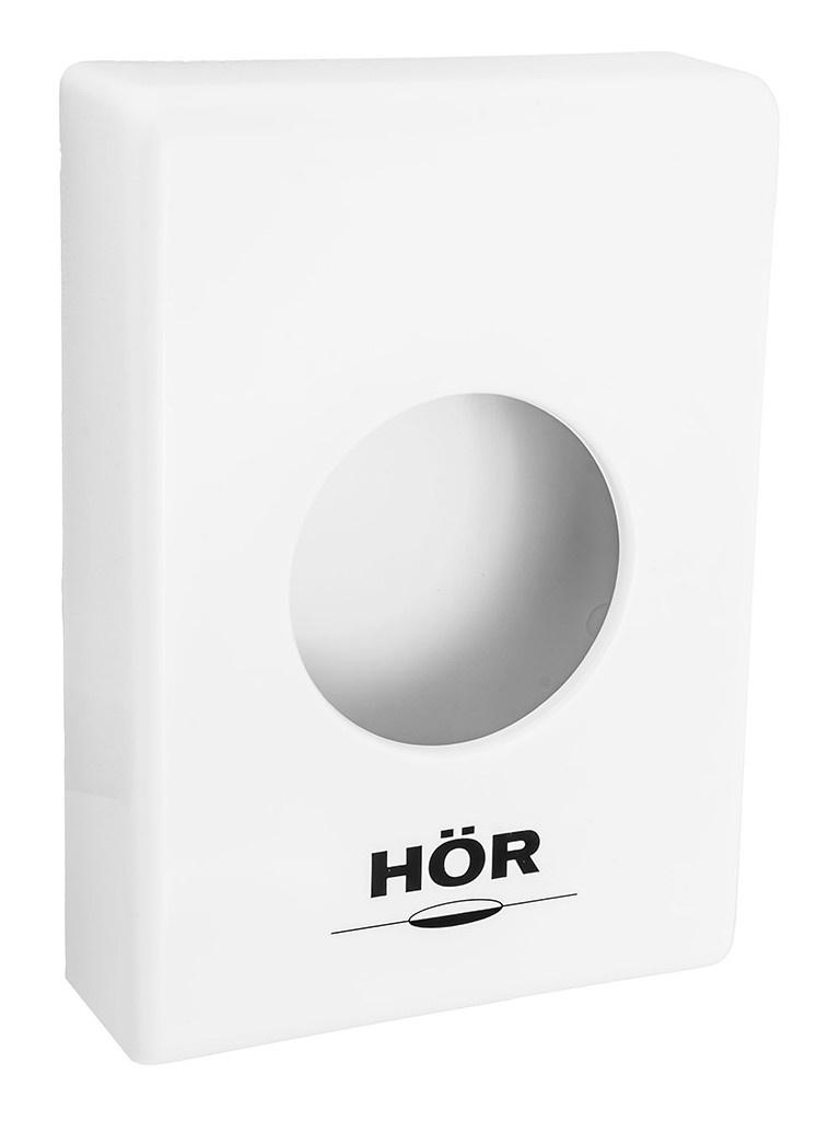 Держатель пакетиков HOR 01 W для гигиенических прокладок 777109