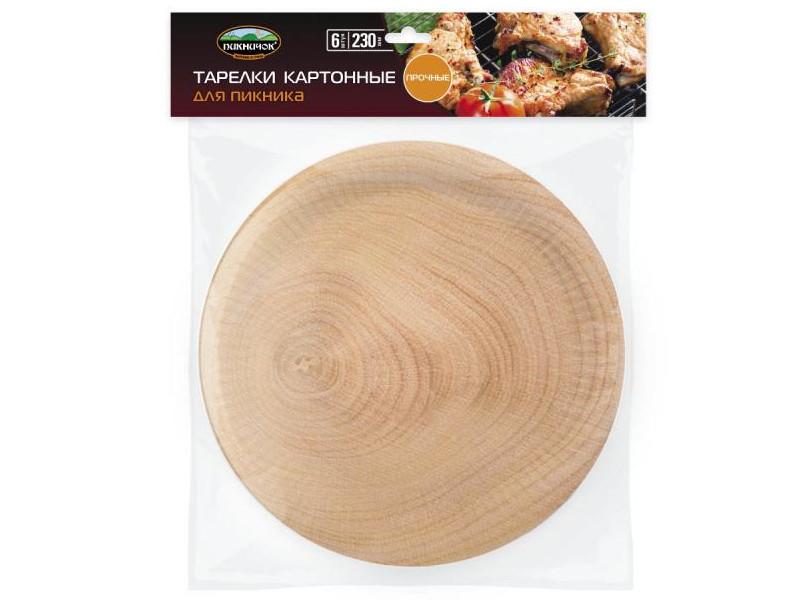 Бумажные тарелки Пикничок 230mm 6шт 401-930