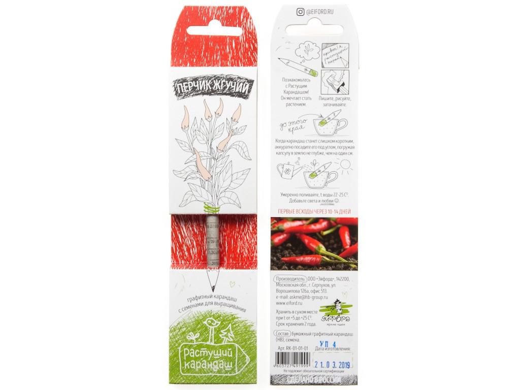 Растение Растущий карандаш Перчик жгучий 1шт RK-01-01-01