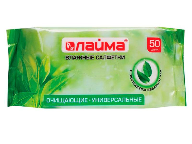 Салфетки Лайма Универсальные с экстрактом зеленого чая 50шт 128077