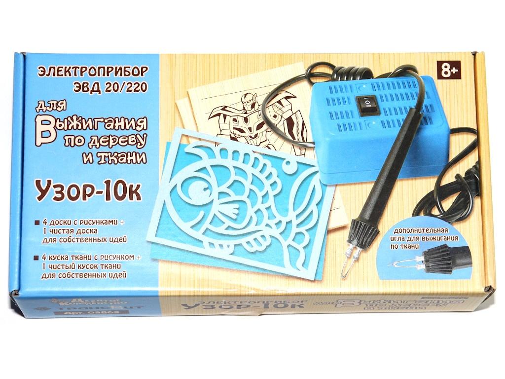 Аппарат для выжигания Десятое Королевство Узор-10к 03863