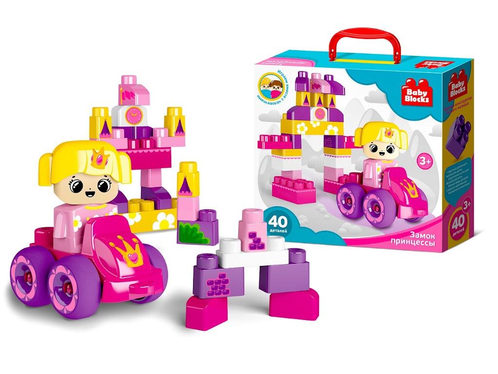 Конструктор Десятое Королевство Baby Blocks Замок принцессы 40 деталей 03906