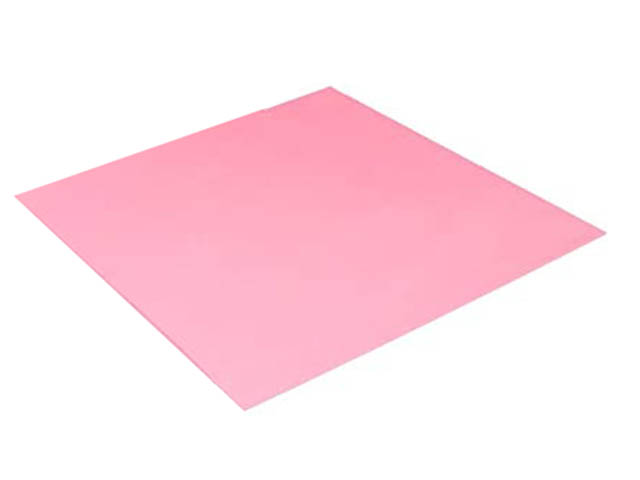 Термопрокладка Arctic Thermal Pad Basic 100x100mm t0.5 ACTPD00020A