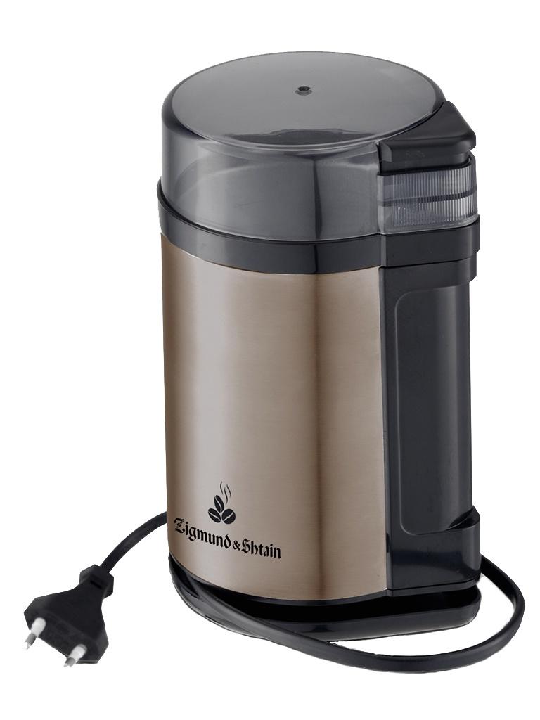 Кофемолка Zigmund  Shtain ZCG-09.