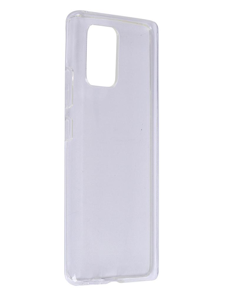 Чехол Brosco для Samsung Galaxy S10 Lite Silicone Transparent SS-S10L-TPU-TRANSPARENT