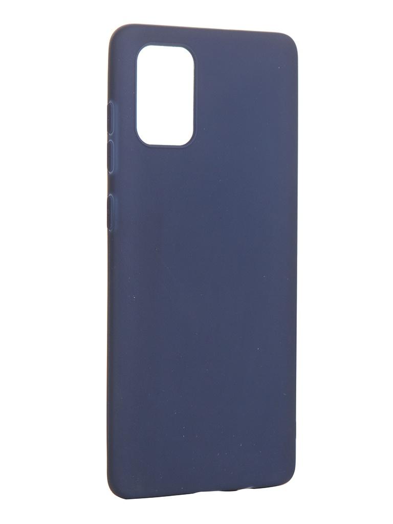 Чехол Brosco для Samsung Galaxy A71 TPU Blue Matte SS-A71-COLOURFUL-BLUE