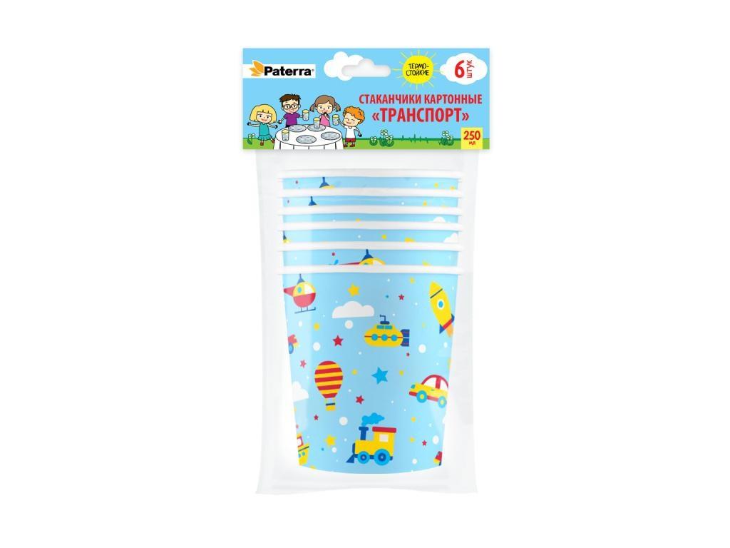 Бумажные стаканы Paterra Транспорт 250ml 6шт 401-865