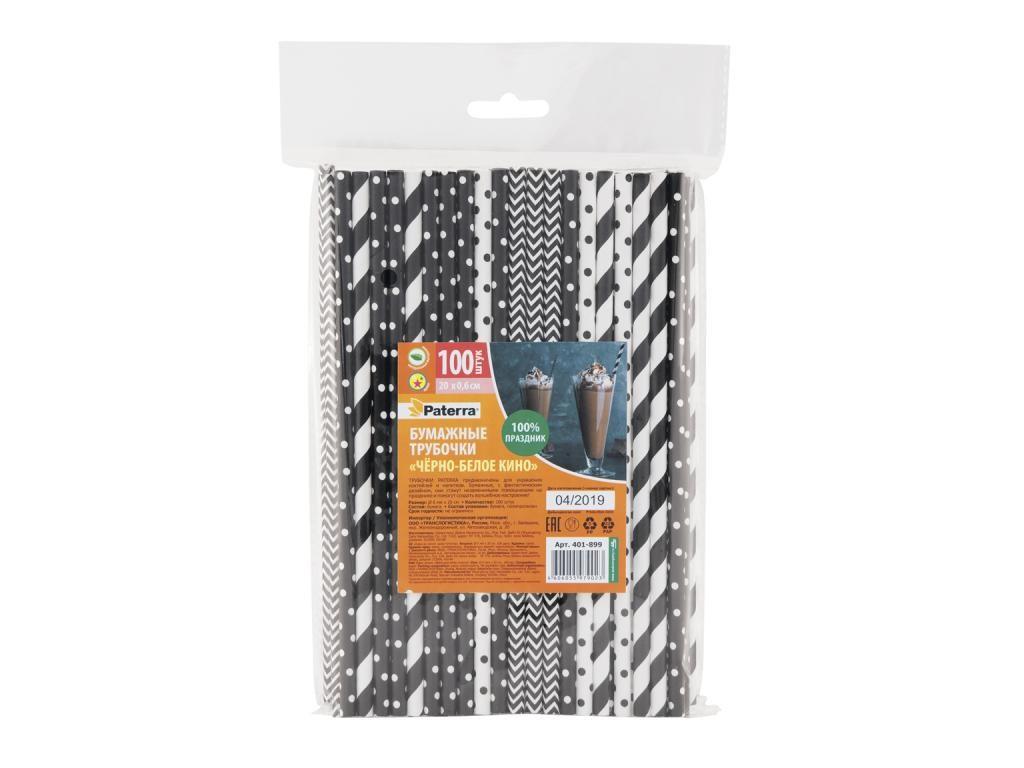 Бумажные трубочки Paterra Чёрно-белое кино 6x200mm 100шт 401-899