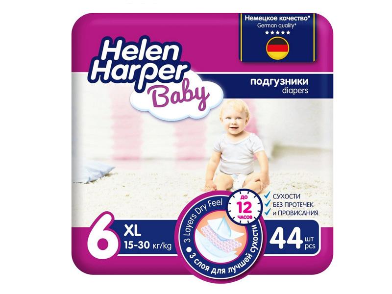 Подгузники Helen Harper Baby XL 15-30кг 44шт 2313730