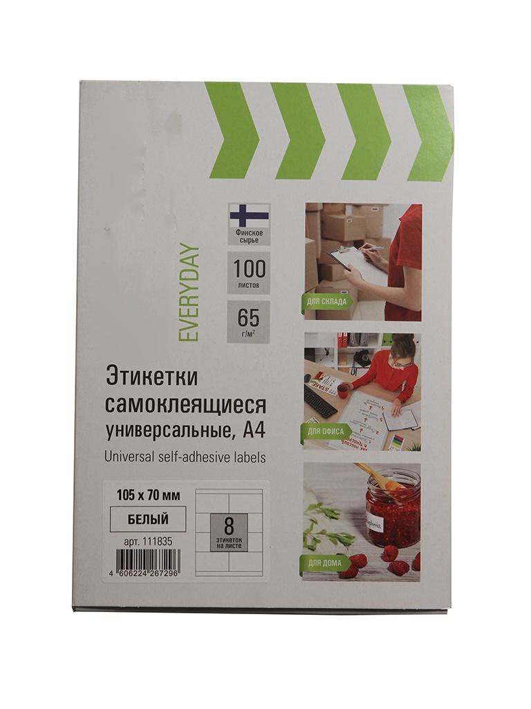 Бумага STAFF Everyday 65g/m2 A4 100 листов 111835 - самоклеящаяся этикетка