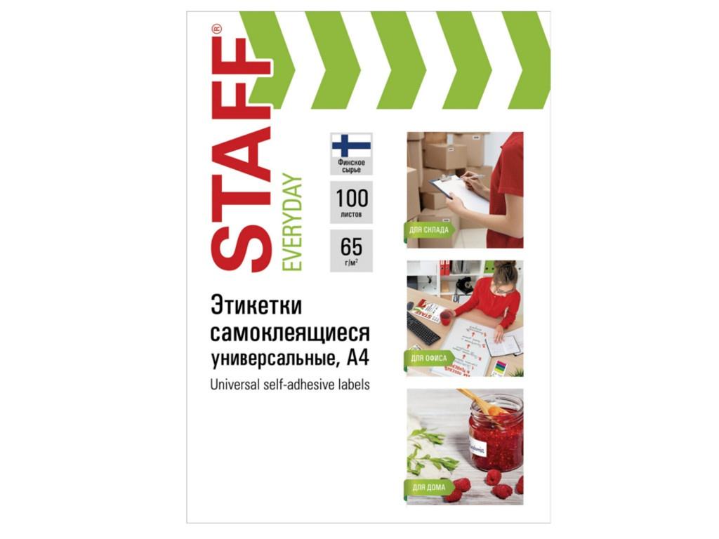 Бумага STAFF Everyday 65g/m2 A4 100 листов 111839 - самоклеящаяся этикетка