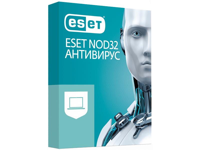 Программное обеспечение ESET NOD32 Антивирус 1 год BOX