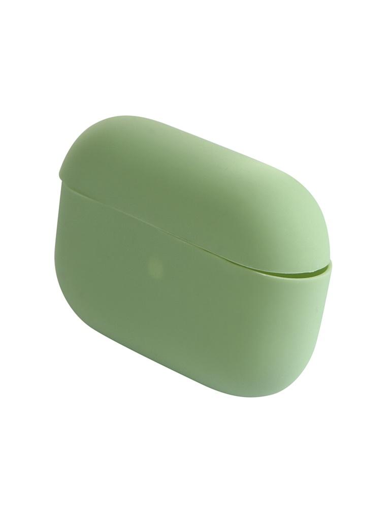 Чехол Red Line Silicone для зарядного кейса AirPods Pro Green УТ000020010
