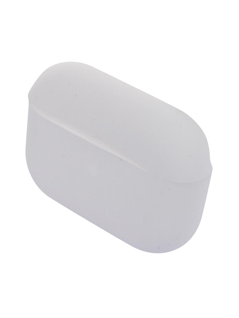 Чехол Red Line Silicone для зарядного кейса AirPods Pro White УТ000020011