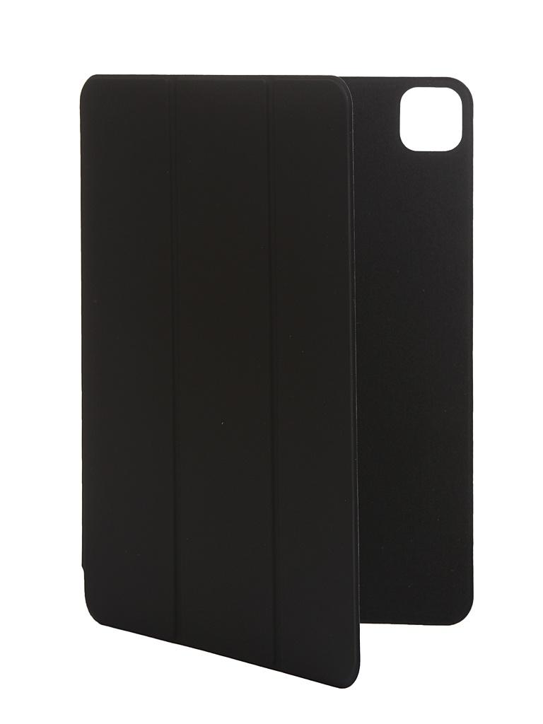 Чехол Red Line для iPad Pro 11 (2020) Magnet Case Black УТ000018693