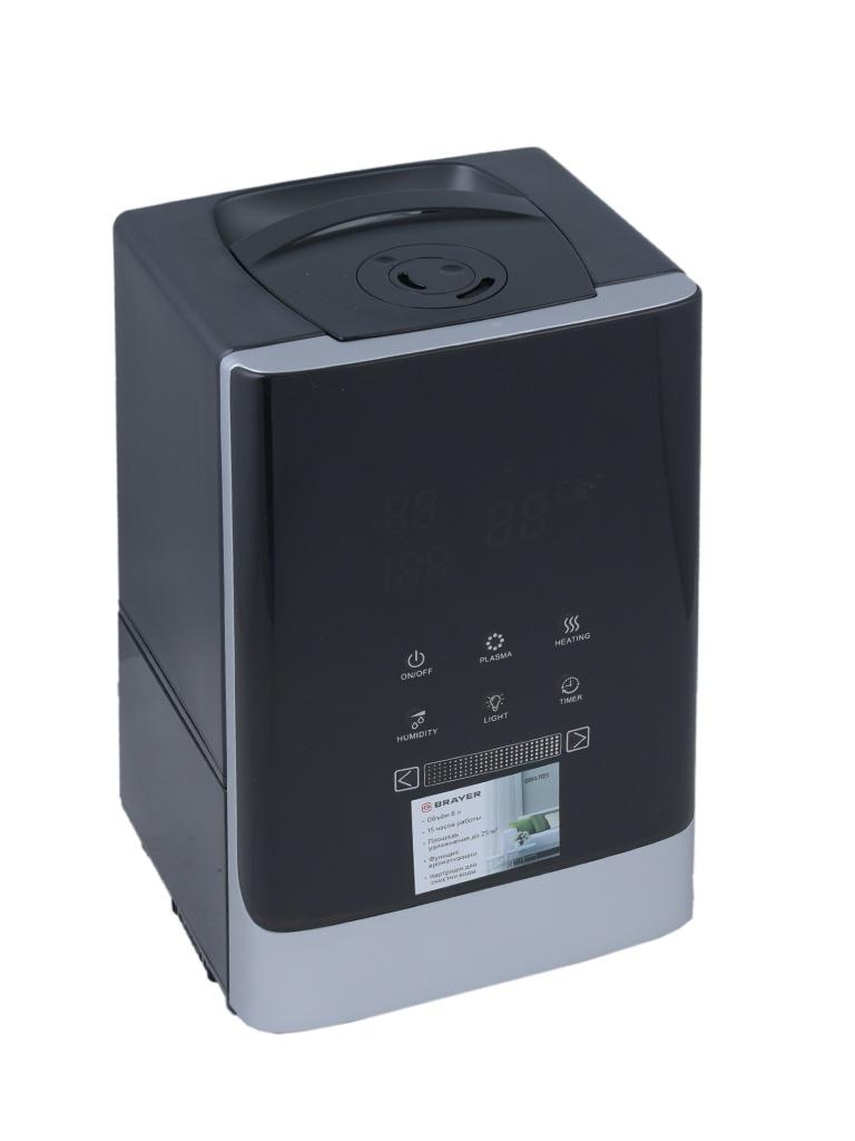 BRAYER BR4705