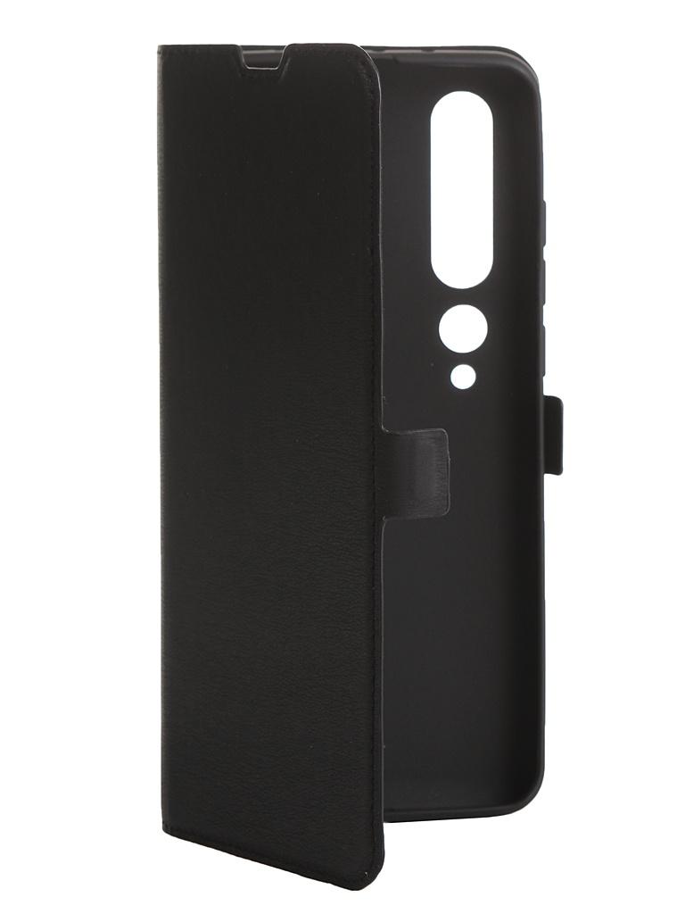 Чехол DF для Xiaomi Mi 10 Pro xiFlip-57 Black