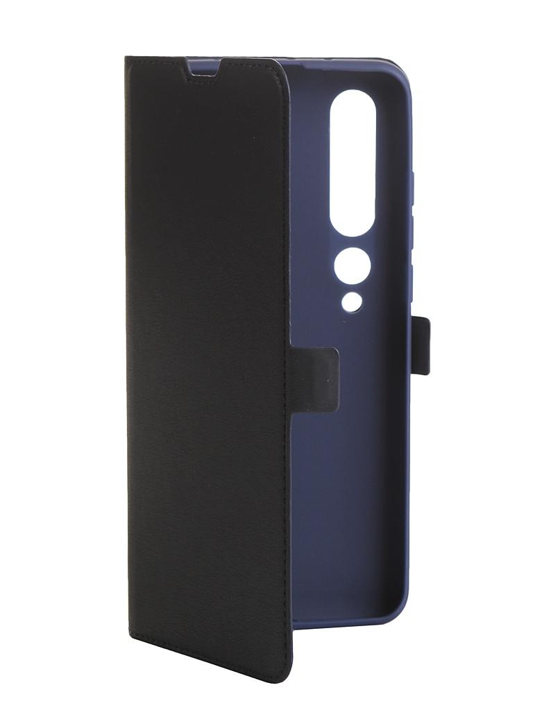 Чехол DF для Xiaomi Mi 10 xiFlip-56 Blue