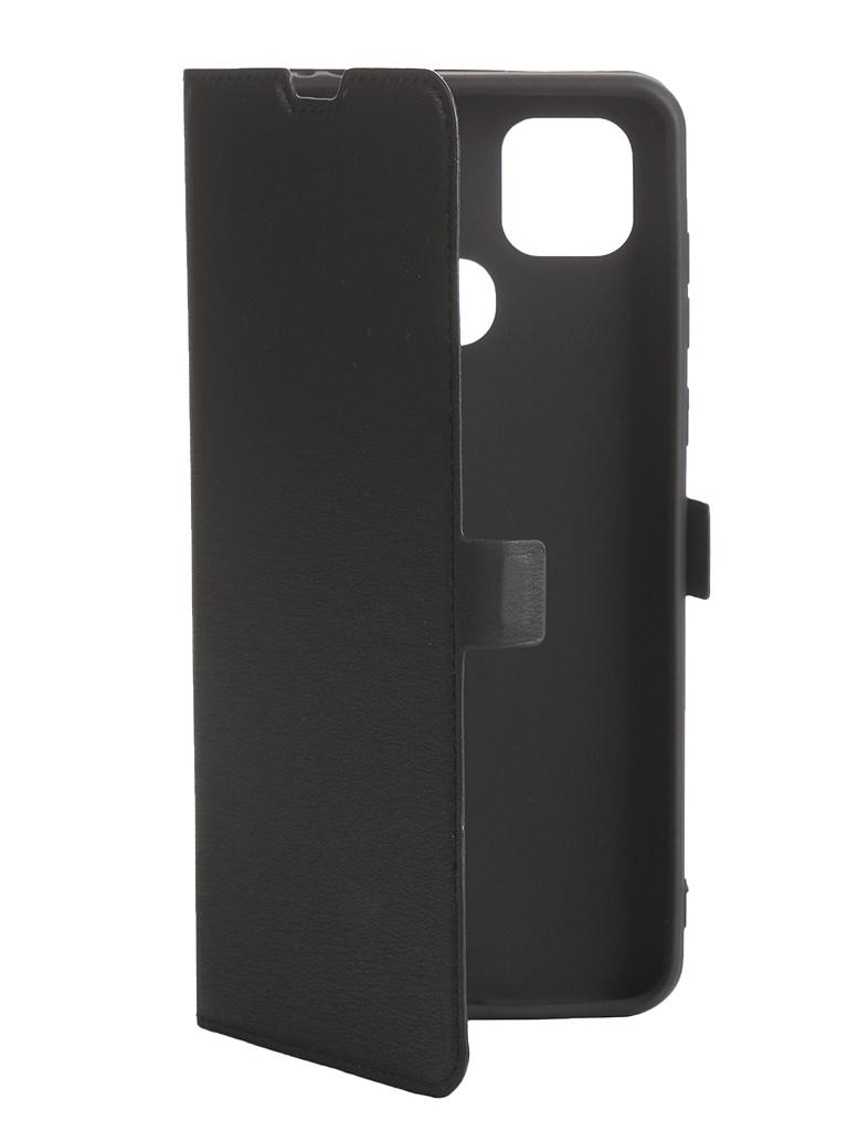 Чехол DF для ZTE Blade 20 Smart zFlip-02 Black аксессуар чехол zte blade a515 aksberry black