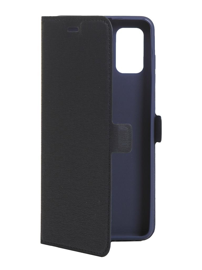 Чехол DF для Samsung Galaxy A41 sFlip-65 Blue чехол df для samsung galaxy m51 blue sflip 71