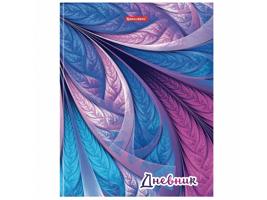 Дневник школьный для 5-11 класса Brauberg Калейдоскоп 48 листов 105600