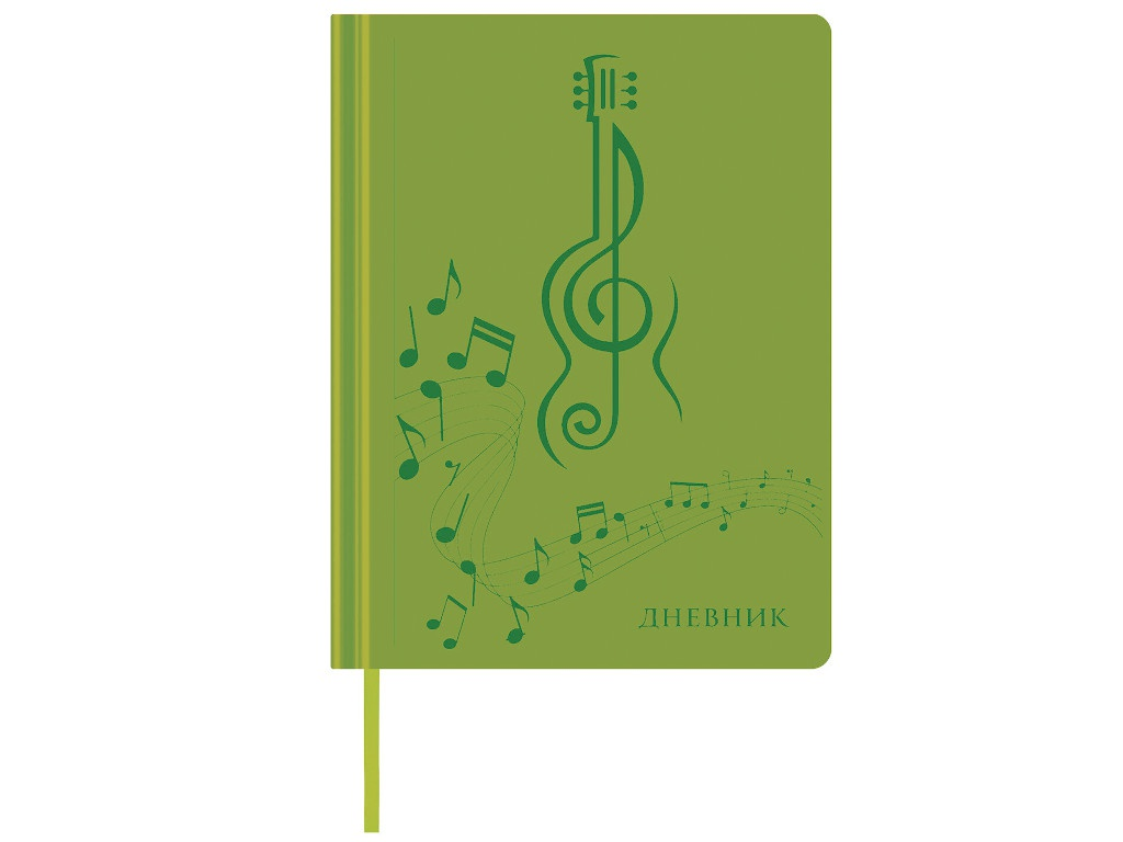 Дневник для музыкальной школы Brauberg 48 листов Green 105496