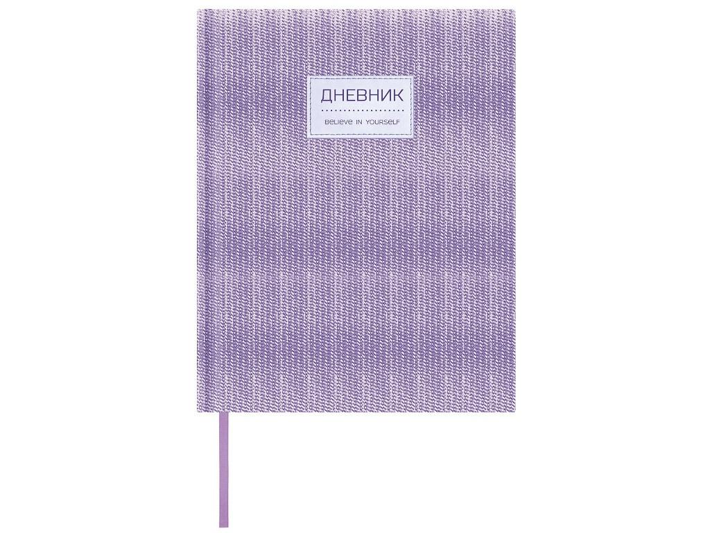 Дневник школьный для 1-11 класса Brauberg Brilliant Platinum 48 листов 105490