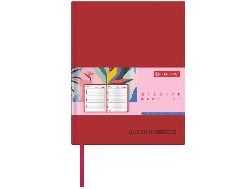 Дневник школьный для 1-11 класса Brauberg Original 48 листов Red 105449