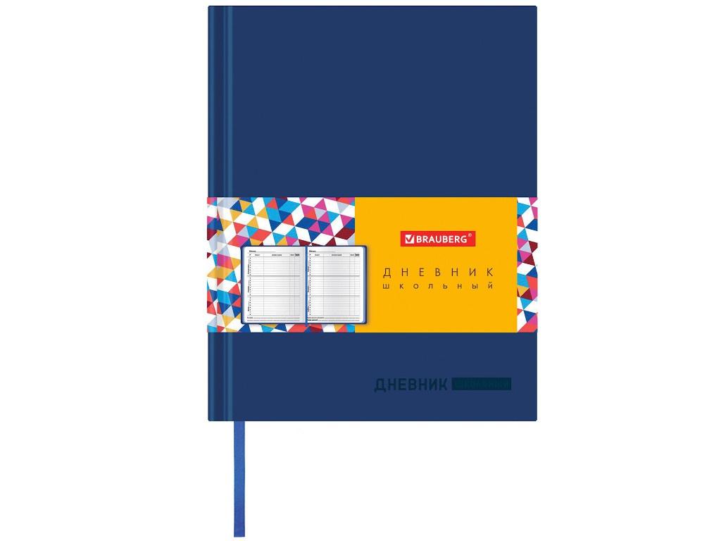 Дневник школьный для 1-11 класса Brauberg Original 48 листов Dark Blue 105446