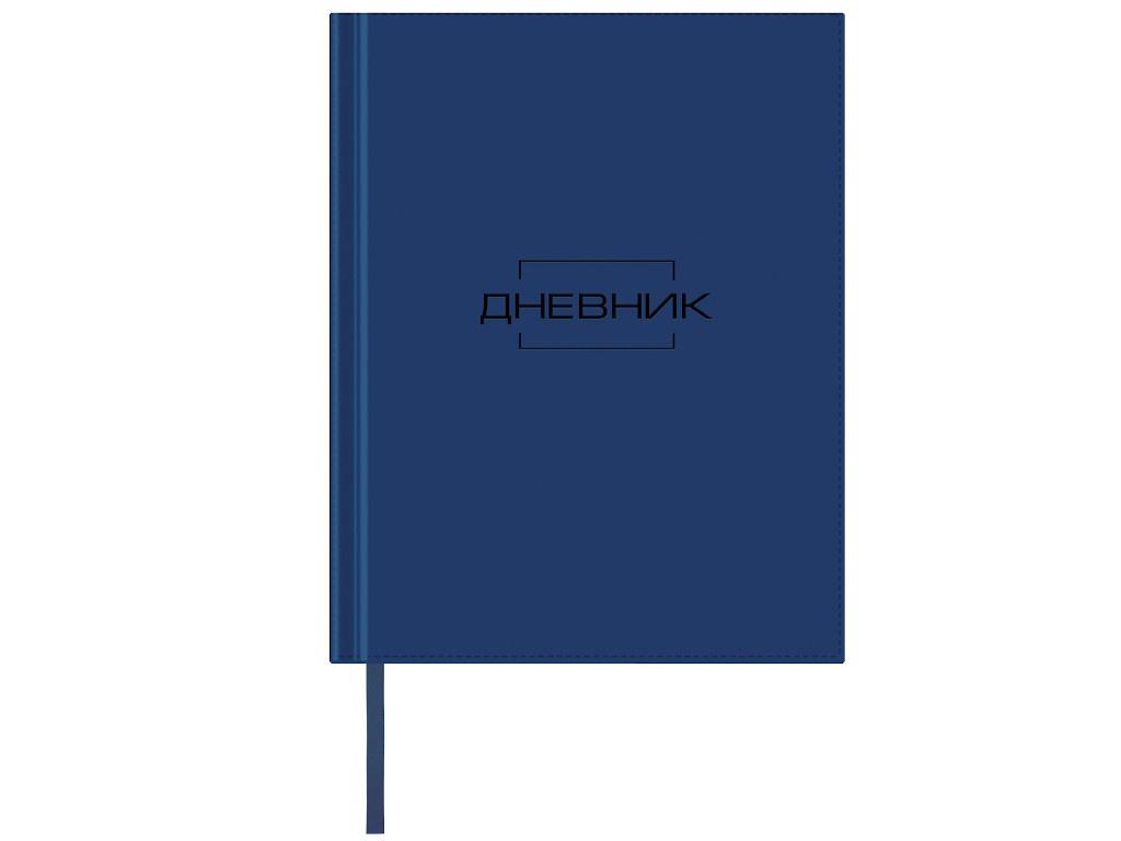 Дневник школьный для 1-11 класса Brauberg Latte 48 листов Dark Blue 105442 канцелярия brauberg дневник 1 11 класс latte 48 л