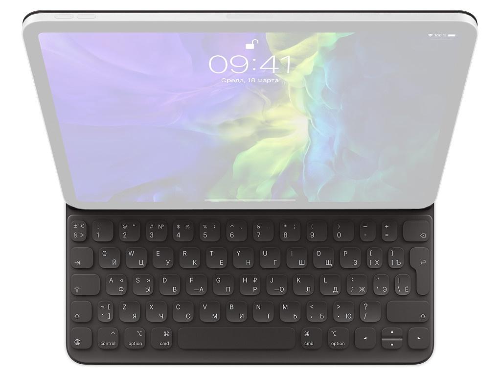 Чехол-клавиатура для APPLE iPad Pro 11 (2020) Smart Keyboard Folio MXNK2RS/A чехол клавиатура для apple ipad pro 11 2020 magic keyboard mxqt2rs a